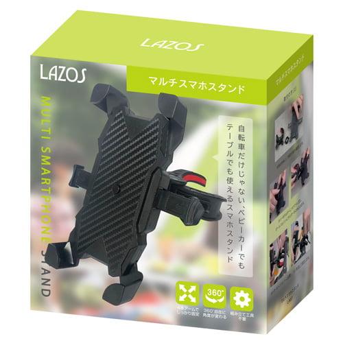 リーダーメディアテクノ Lazos マルチスマホスタンド ブラック L-MST