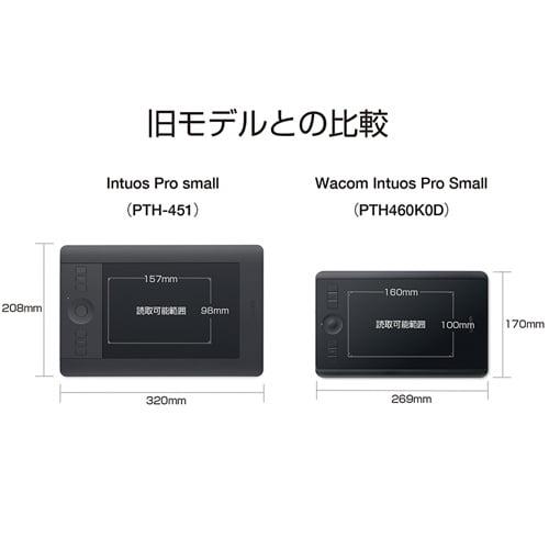 ワコム ペンタブレット Wacom Intuos Pro Small PTH460K0D