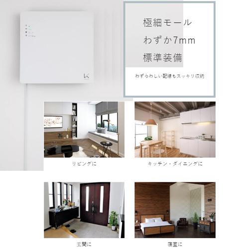 カルテック 空気清浄機 光触媒除菌・脱臭機 ターンド・ケイ 壁掛けタイプ 約8畳 KL-W01