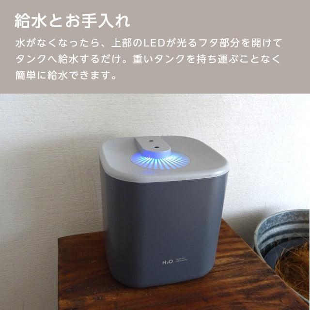 【送料無料】大容量USB加湿器 (超音波式/上部給水) ダブル噴霧/LEDグラデーション搭載 3.0L ブラック【他商品と同時購入不可】