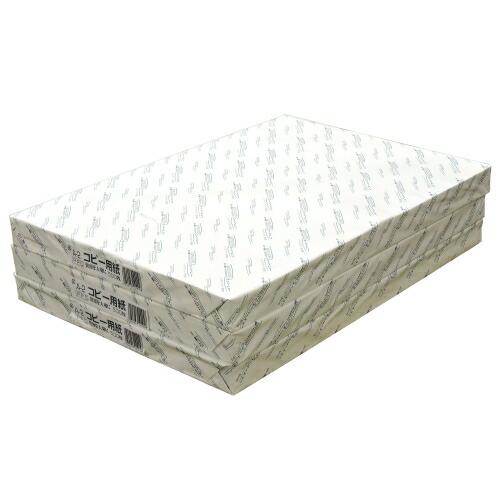【送料無料】コピー用紙 スーパーエコー A2 1500枚【他商品と同時購入不可】: