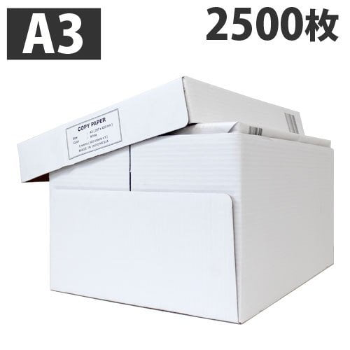 キラット コピー用紙 白箱良品 高白色 白色度92% A3 2500枚【他商品と同時購入不可】: