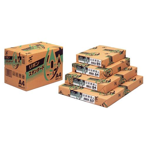 日本製紙 コピー用紙 リボンスタンダード B5 2500枚: