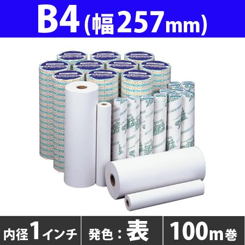 FAX用紙 グリーンエコー 257mm×100m×1インチ B4 6本: