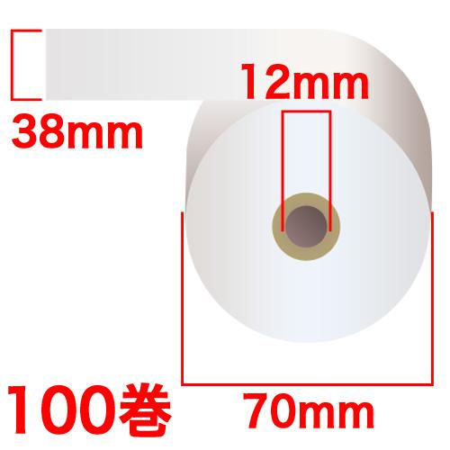 上質普通紙レジロール 38×70×12mm 100巻 RP387012: