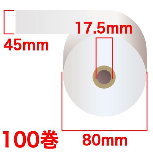 上質普通紙レジロール 45×80×17.5mm 100巻 RP448017: