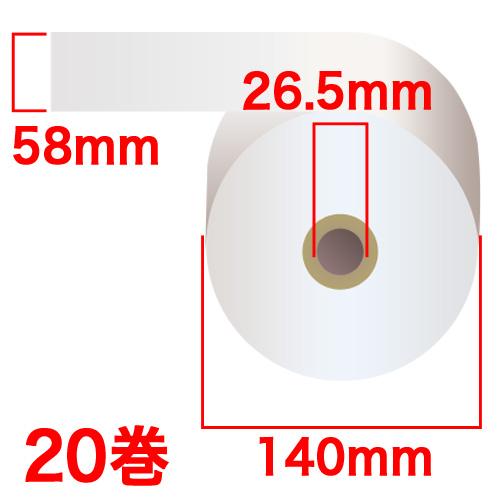 感熱紙レジロール スタンダード 58×140×26.5mm 20巻 KT581426: