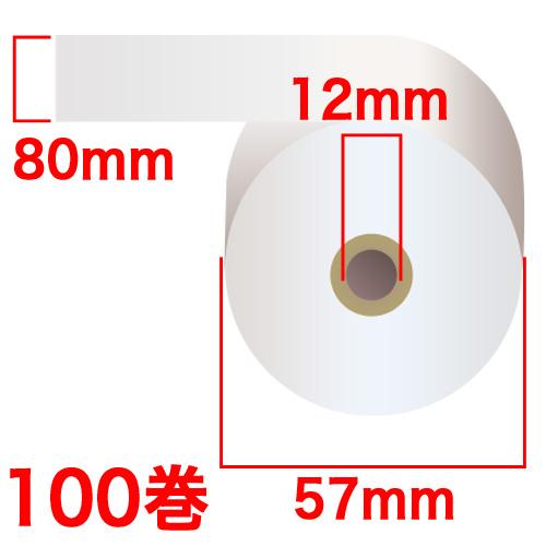 感熱紙レジロール スタンダード 80×57×12mm 100巻 KT805700: