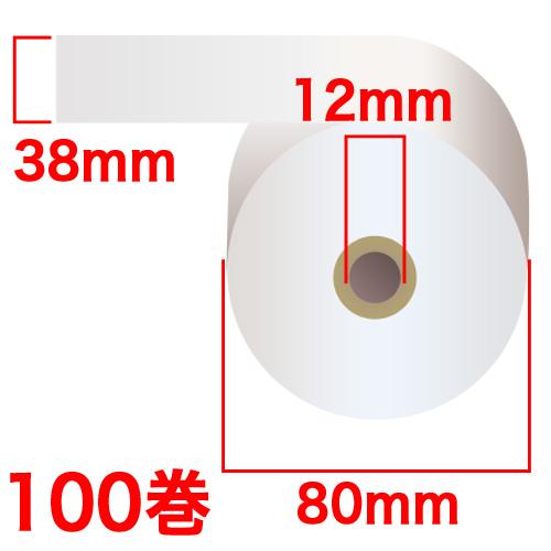 普通紙レジロール 上質普通紙レジロール 38×80×12mm 100巻 RP388012: