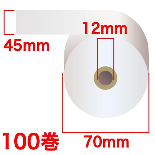 普通紙レジロール 上質普通紙レジロール 45×70×12mm 100巻 RP457012: