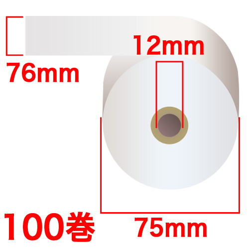 普通紙レジロール 上質普通紙レジロール 76×75×12mm 100巻 RP767512: