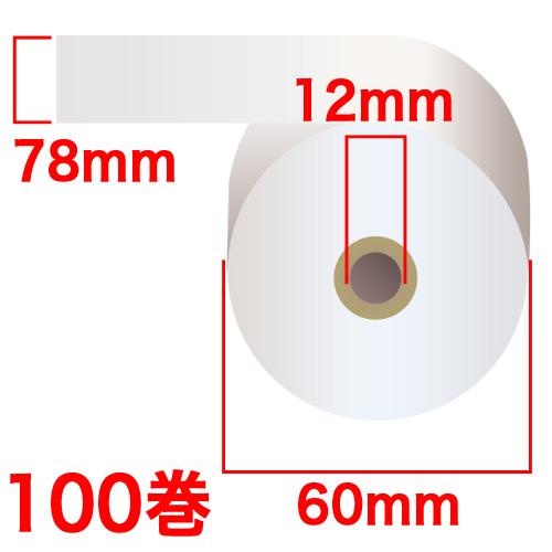 感熱紙レジロール 78×60×12mm 100巻 KT786012: