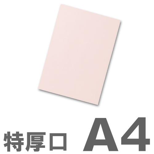 大王製紙 カラーコピー用紙 再生色上質紙(国産紙) 特厚口 A4 桃 500枚: