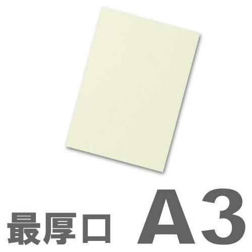 大王製紙 カラーコピー用紙 再生色上質紙(国産紙) 最厚口 A3 うぐいす 200枚: