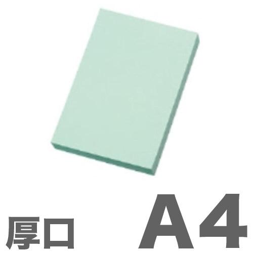 大王製紙 カラーコピー用紙 再生色上質紙(国産紙) 厚口 A4 浅黄 500枚: