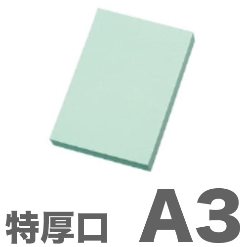 大王製紙 カラーコピー用紙 再生色上質紙(国産紙) 特厚口 A3 浅黄 250枚: