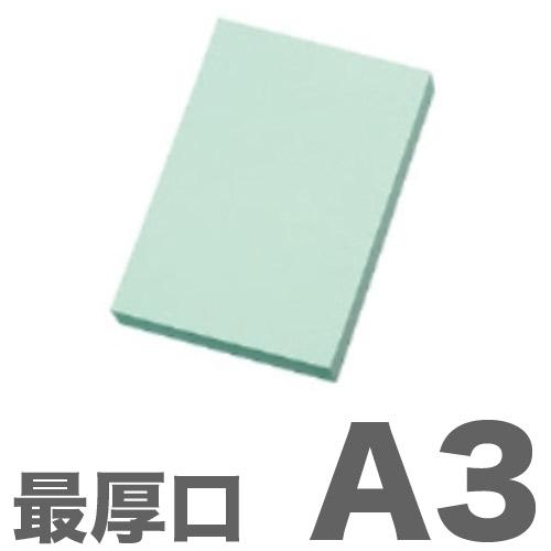 大王製紙 カラーコピー用紙 再生色上質紙(国産紙) 最厚口 A3 浅黄 200枚:
