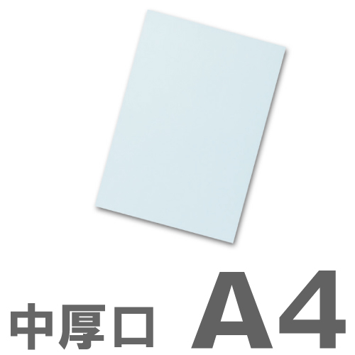 大王製紙 カラーコピー用紙 再生色上質紙(国産紙) 中厚口 A4 空 1000枚:
