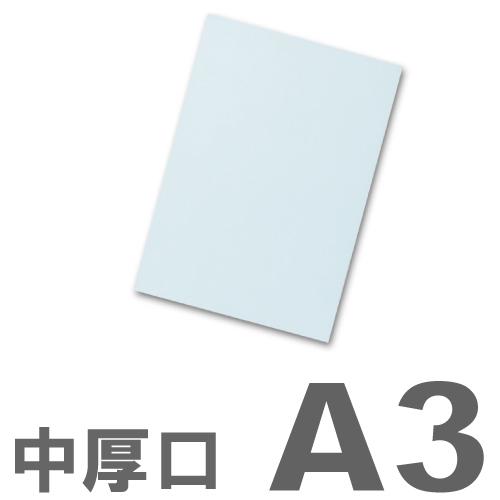大王製紙 カラーコピー用紙 再生色上質紙(国産紙) 中厚口 A3 空 500枚: