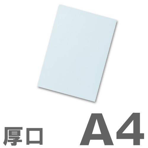 大王製紙 カラーコピー用紙 再生色上質紙(国産紙) 厚口 A4 空 500枚: