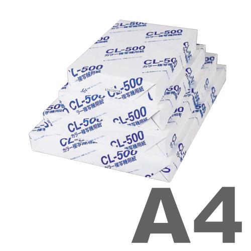 キヤノン コピー用紙 カラー複写機用紙PPC A4 500枚 5冊 CL-500: