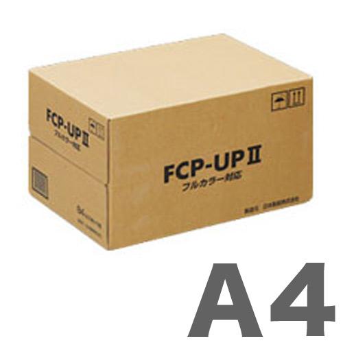 日本製紙 コピー用紙 フルカラー FCP-UPⅡ A4 2500枚: