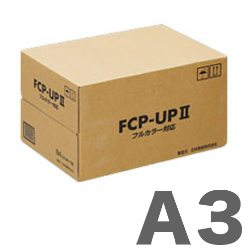 日本製紙 コピー用紙 フルカラー FCP-UPⅡ A3 1500枚: