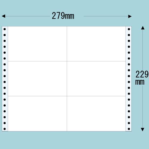 東洋印刷 タックシール nana レギュラータイプ (連続ラベル) 500折 M11A: