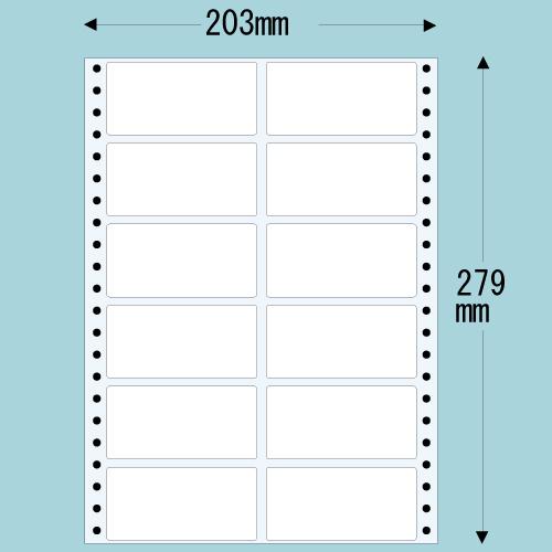 東洋印刷 タックシール nana レギュラータイプ (連続ラベル) 500折 MM8G:
