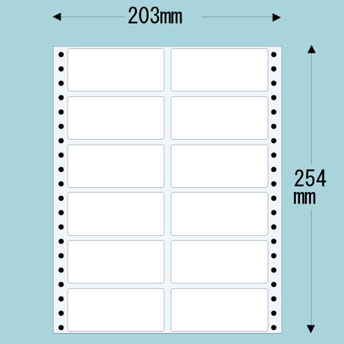 東洋印刷 タックシール nana レギュラータイプ (連続ラベル) 500折 MM8A: