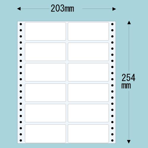 東洋印刷 タックシール nana レギュラータイプ (連続ラベル) 500折 MT8C: