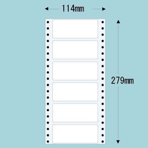 東洋印刷 タックシール nana レギュラータイプ (連続ラベル) 500折×2 MM4K: