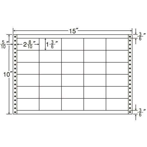 東洋印刷 タックシール nana 耐熱タイプ (連続ラベル) 500折 LB15G: