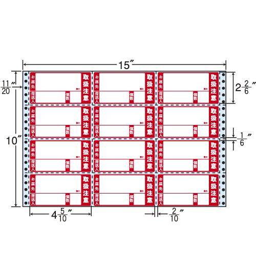 東洋印刷 タックシール nana 荷札タイプ (連続ラベル) 500折 M15CPT: