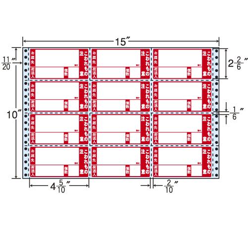 東洋印刷 タックシール nana 荷札タイプ (連続ラベル) 500折 M15CPK: