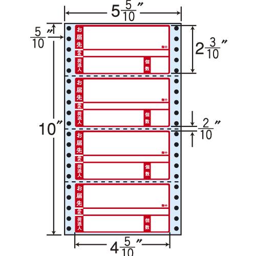 東洋印刷 タックシール nana 荷札タイプ (連続ラベル) 500折×2 MM5WP: