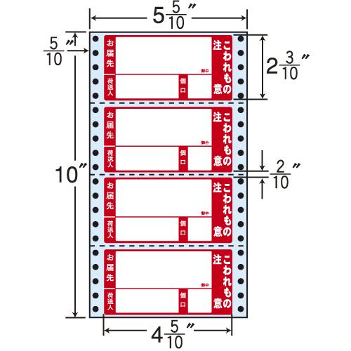 東洋印刷 タックシール nana 荷札タイプ (連続ラベル) 500折×2 MM5WPK: