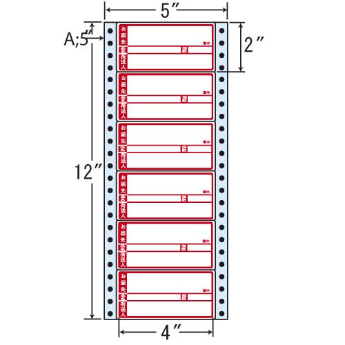東洋印刷 タックシール nana 荷札タイプ (連続ラベル) 500折×2 MM5AP: