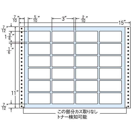 東洋印刷 タックシール nana TLAタイプ (連続ラベル) 500折 TLA15Q: