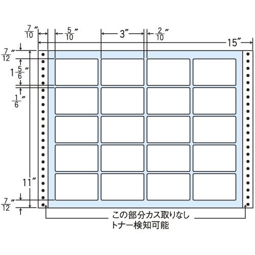 東洋印刷 タックシール nana TLAタイプ (連続ラベル) 500折 TLA15P: