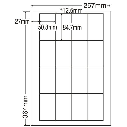 東洋印刷 ラベルシール nana 汎用タイプ PDラベル対応 B4 LEW16S: