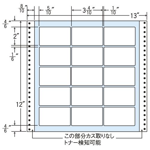 東洋印刷 タックシール nana TLAタイプPDラベル (連続ラベル) 500折 TLA13A: