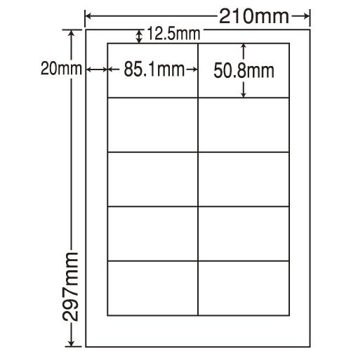 東洋印刷 ラベルシール nana 汎用タイプ PDラベル対応 A4 500シート LDW10ME: