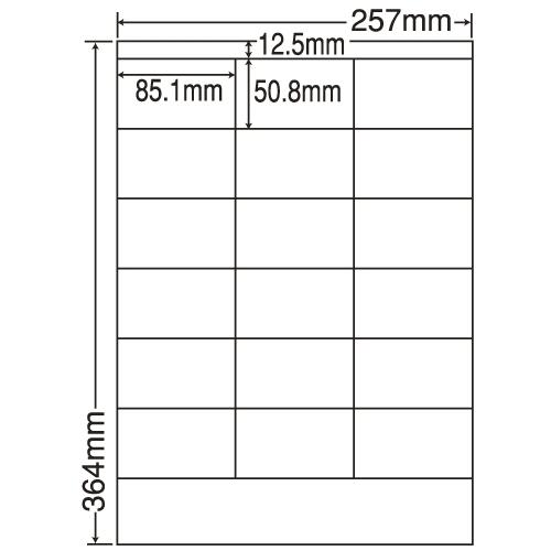 東洋印刷 ラベルシール nana 汎用タイプ PDラベル対応 B4 LEZ18P: