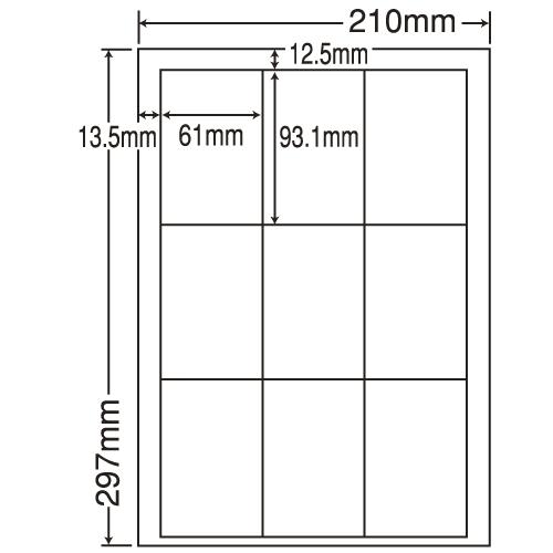 東洋印刷 ラベルシール nana 汎用タイプ PDラベル対応 A4 500シート LDW9GB: