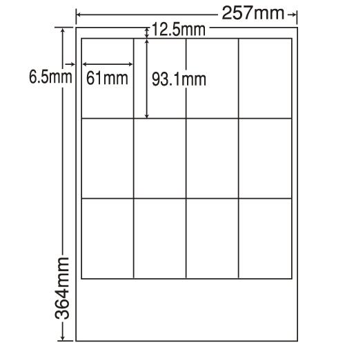 東洋印刷 ラベルシール nana 汎用タイプ PDラベル対応 B4 LEW12G:
