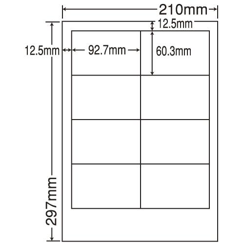 東洋印刷 ラベルシール nana 汎用タイプ A4 500シート LDW8SC: