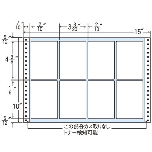東洋印刷 タックシール nana TLAタイプPDラベル (連続ラベル) 500折 TLA15G: