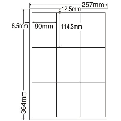 東洋印刷 ラベルシール nana 汎用タイプ PDラベル対応 B4 500シート LEW9G:
