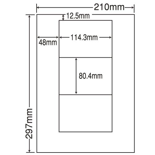 東洋印刷 ラベルシール nana 汎用タイプ PDラベル対応 A4 500シート LDW3G: